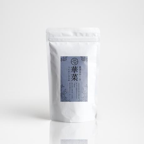 【レターパック対応】萎凋釜炒り茶 華菜シリーズ 2021年 うんかいみるめ