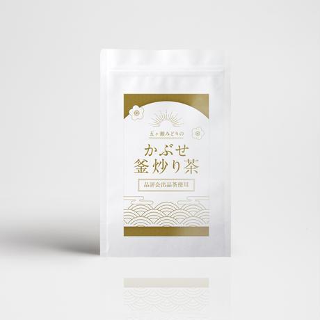【品評会出品茶使用】五ヶ瀬みどりのかぶせ釜炒り茶