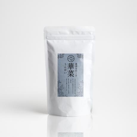萎凋釜炒り茶 華菜シリーズ 2021年 うんかい