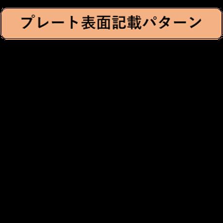 ハーネス用【Plus+ ID 】/宝来鈴つき🔔 ひげねこ