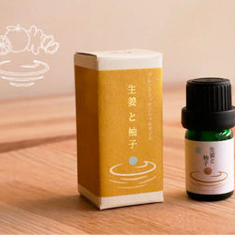 生姜と柚子(syougatoyuzu)