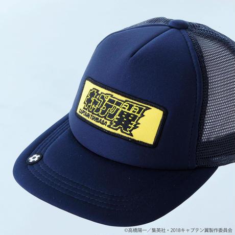 [キャプテン翼コラボ] Jr.メッシュキャップ<BOX LOGO>(G978-228)