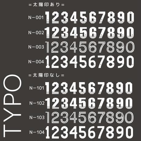 ☆ズッ友割対象 ∞(SUPER) 同アイテム7点以上の購入で ネームor背番号プリント無料☆ベーシックドライシャツ(G892-680)