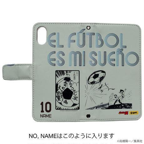 セミオーダースマホケース<SUEÑO> SLV (G986-570)
