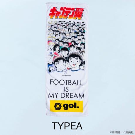 [キャプテン翼コラボ]スポーツタオル<DREAM>(G988-564)