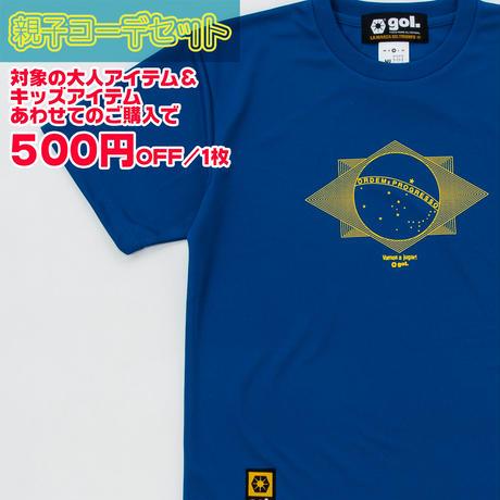 【親子コーデセット】アウリヴェルジドライシャツ(G892-683)