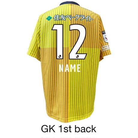 【No.あり 12番+オリジナルネーム】藤枝MYFC 2021レプリカユニフォーム