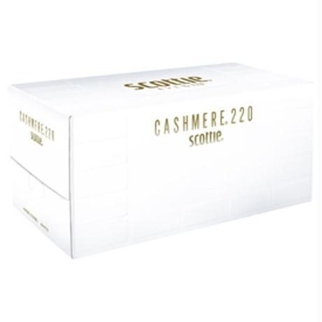 スコッティカシミヤ 220組1P 20箱セット 【送料無料・ケース販売】