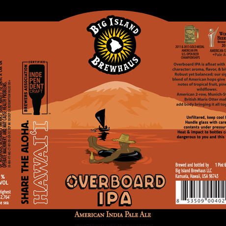 OVER BOARD  IPA(6本セット)