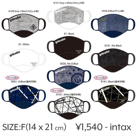 [新サイズで登場!] 3Dフェイスガード a-067