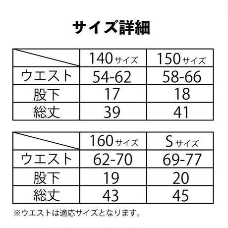[定価  ¥3,850]  限定 プラパンツ om-263