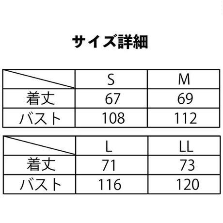 ニットコンビネーション ハーフZIP ピステトップ G-2408