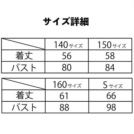 {定価¥6,600}  KIDS限定 ドライZIPジャケット  om-260