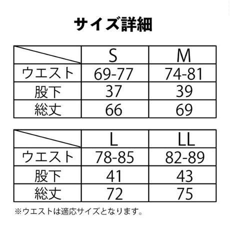 ドライクロス  3/4パンツ G-2407