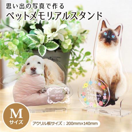 ペットメモリアルスタンドMサイズ うちの子 オーダーメイド 犬 猫 うさぎ ペットメモリアル