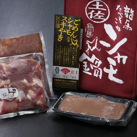 シャモスキ&焼きヤキセット