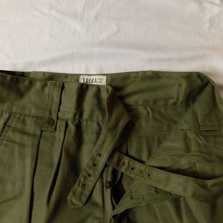 1967 Royal Australian Army Gurkha Trousers Dead Stock