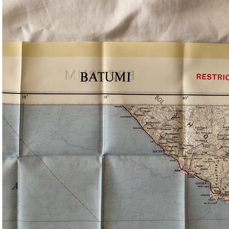 "1959 Royal Air Force Escape Scarf Dead Stock  ""Batumi"""