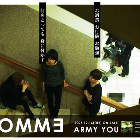 HOMMヨ ARMY YOU