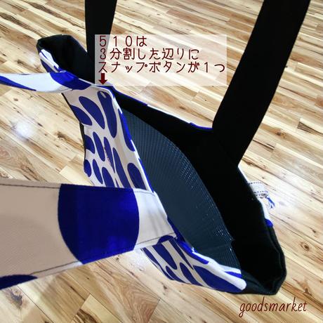 紙袋風な水玉保冷バッグ 青ワルオ GOROHON(ゴロホン)