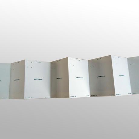 雲海黄山雨晴 8面のポストカード