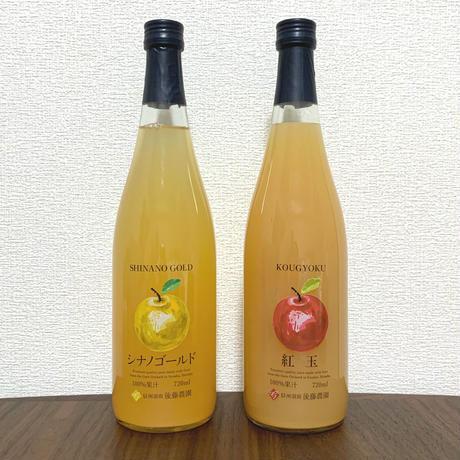 長野県産りんご100%ジュース2本セット【紅玉&シナノゴールド】