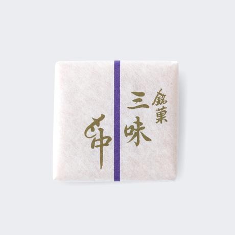 三味もなか(9個入)