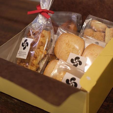 焼き菓子セット 小 2箱入り