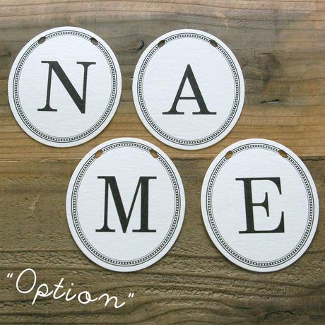 OPTION お名前3文字追加