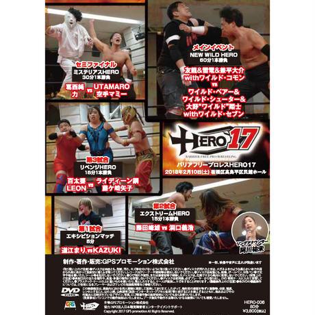 HERO17  DVD