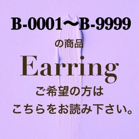 58044c3e99c3cd709d000a8e