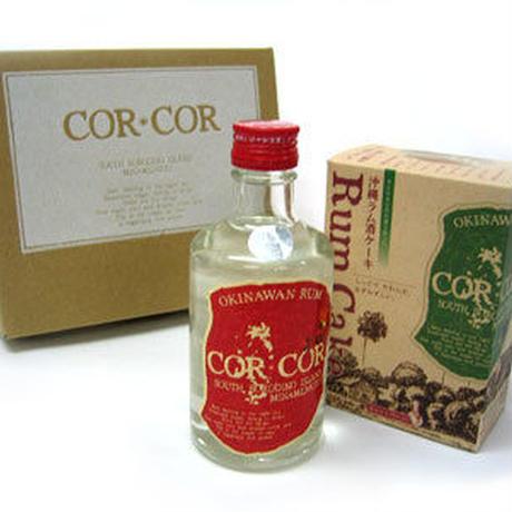 ラム酒ケーキセット・コルコル300ml(赤)