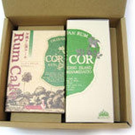 ラム酒ケーキセット・コルコル300ml(緑)