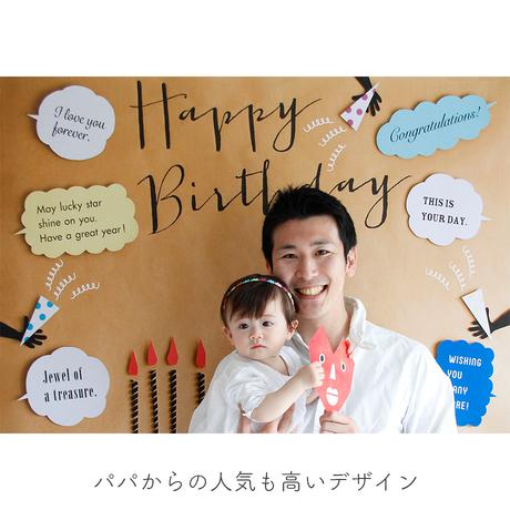 ★おうち写真館 party [bdi]