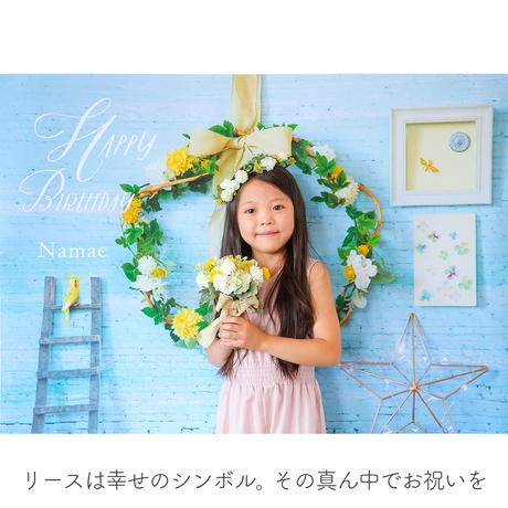 ★おうち写真館PREMIUM happiness GREEN *名入れあり [bdi]