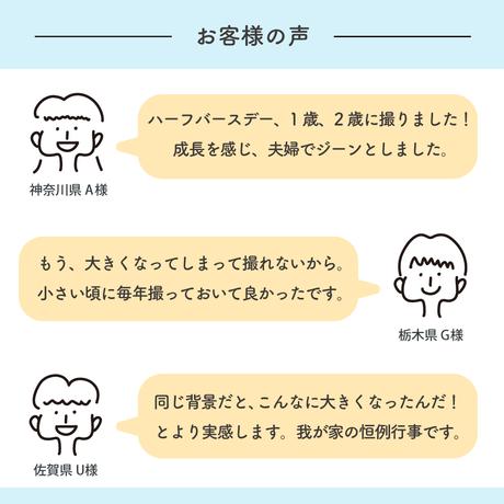 ★おうち写真館PREMIUM  sky *名入れ無し