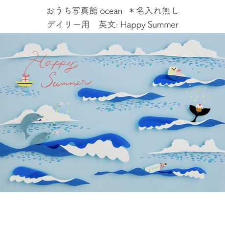 ★おうち写真館 ocean *名入れ無し [bdi]