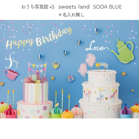 ★おうち写真館+S  sweets land    SODA BLUE *名入れ無し [bdi]