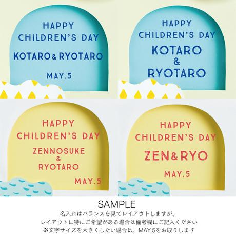 ★数量・期間限定  koinoboriポスター *名入れあり (SUN/SEA2色展開)