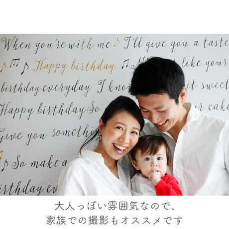★おうち写真館 song [bdi]
