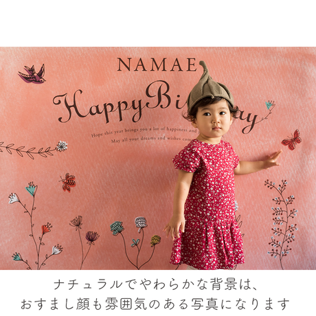 ★おうち写真館 flower *名入れあり [bdi]