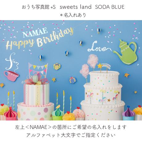 ★おうち写真館+S  sweets land    SODA BLUE *名入れあり [bdi]