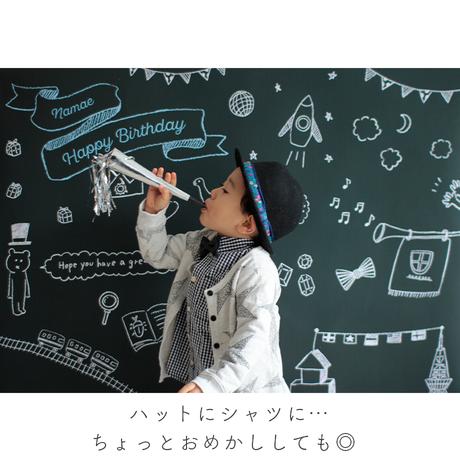 ★数量限定 おうち写真館 kokuban *名入れあり [bdi]