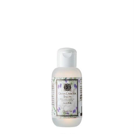 クリーンハンドジェル ハーバルの香り 30ml