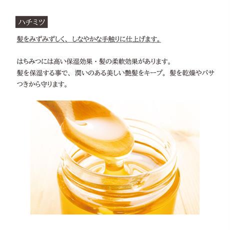 【送料無料】ダメージケアシャンプー詰替用 700ml