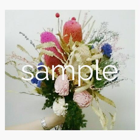 セミオーダー ドライフラワー(プリザーブドフラワー)の花束 11,000円【税込・送料込】出来上がりイメージを選んだあとはお任せ!