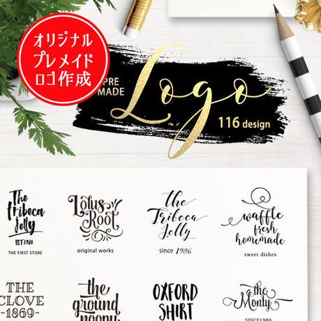 【 ブランディング 】 PREMADE LOGO - プレメイドロゴ作成