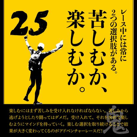 日めくりカレンダー 『まいにち、鬼軍曹』(6月15日より順次発送)