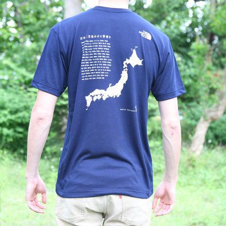 THE NORTH FACE×グレートトラバース コラボレーション応援Tシャツ(ネイビー)