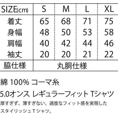 【在庫処分価格】 月と縄文Tshirt(ネイビー)